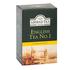 Must purutee English Tea No.1 100 g