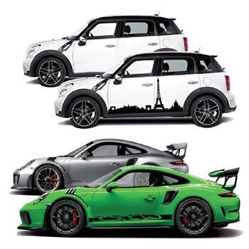 Car Wrapping...Scelta Intelligente per Rinnovare l'Estetica della Tua Auto...