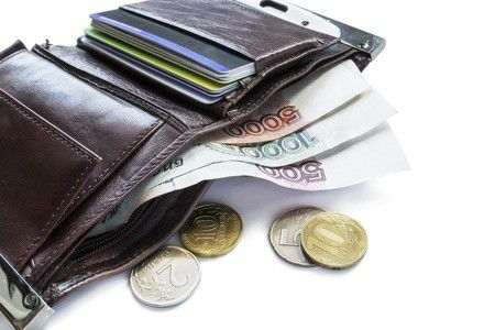 Hogyan váltják forintra a devizahiteledet? Hogyan változik így a törlesztőd?