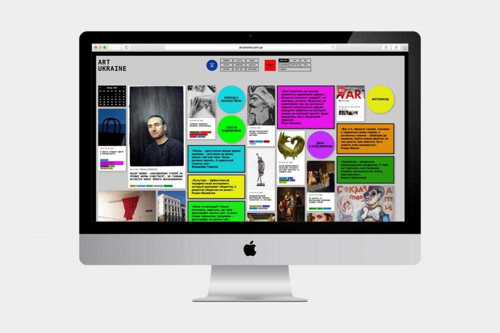 Art Ukraine Magazine Website — Barnbrook Barnbrook