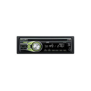 CD Car Stereo System - Front AUX Input CD/MP3 Playback
