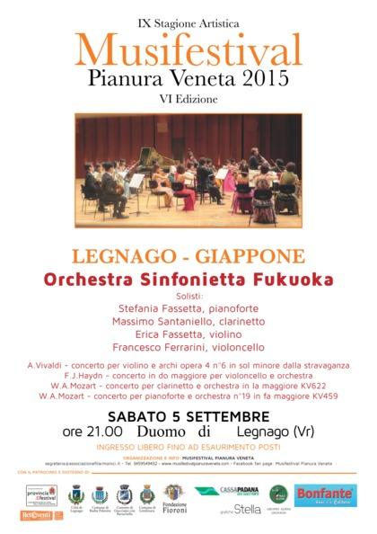 Orchestra Sinfonietta Fukuoka