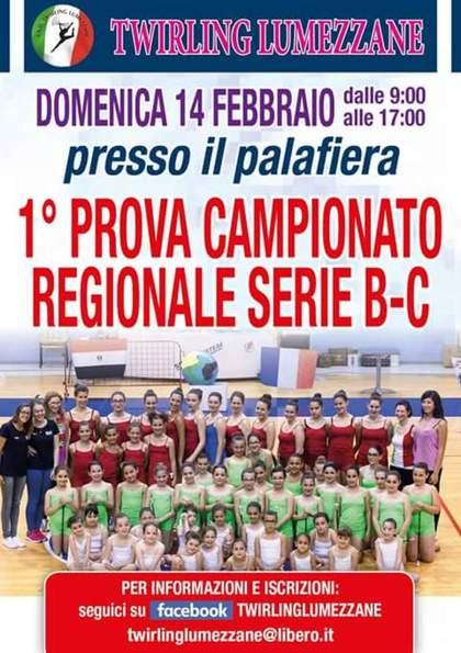 1^ PROVA CAMPIONATO REGIONALE SQUADRE B e C