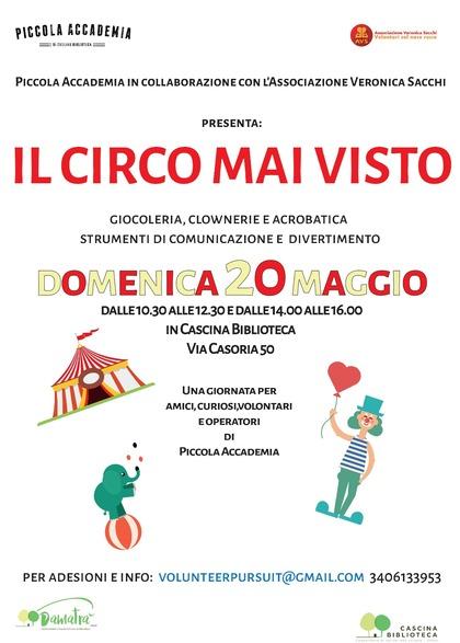 Il circo mai visto