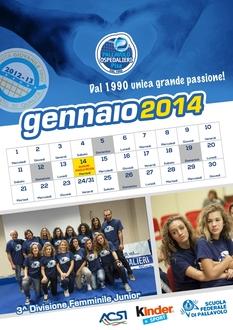 Calendario Sportivo.Cena Di Fine Anno Sportiva Asd Pallavolo Ospedalieri