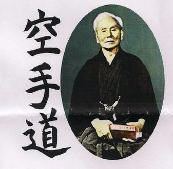 Tr. G. Funakoshi da Bianca a Verde