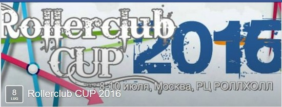 WSSA - Rollerclub Cup Moscow