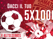 Logo 5x1000 Home Page