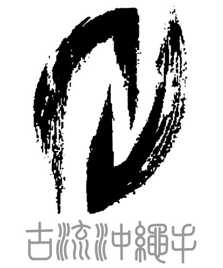 Allenamento Koryu Uchinadi Adulti 2021 2022