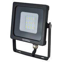 SMD LED Wall Mounted Floodlight 10W 800 ...