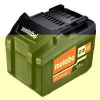 Slide Battery Pack 18V 5.2Ah Li-ion