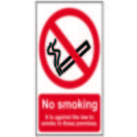 No Smoking It Is Against The Law To Smok...