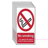 No Smoking In These Premises PVC 200 x 3...