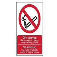 No Smoking English / Welsh PVC 200 x 300...