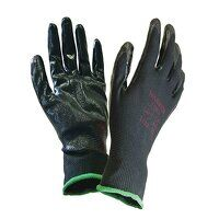 Seamless Inspection Gloves - XL (Size 10) (Pack 12...