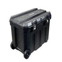 Metal Latch Tool Chest 227 Litre