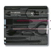 SwissCard Translucent Onyx Blister Pack