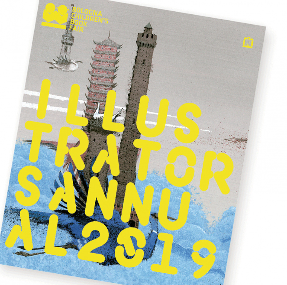 BCBF Illustrators Annual 2019