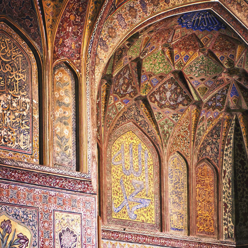 World-Tiles-Mosque