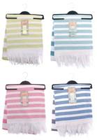 Egyptian Cotton Wrap Beach Throw - Towels (Box Quantity 12)