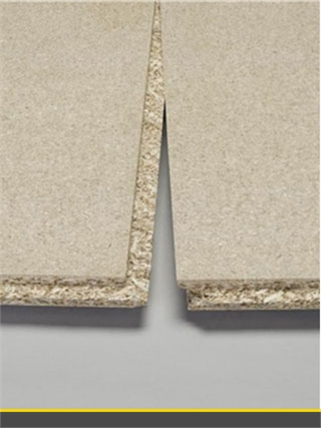 Flooring-grade-chipboard
