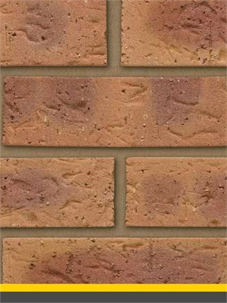 buff-multi-bricks