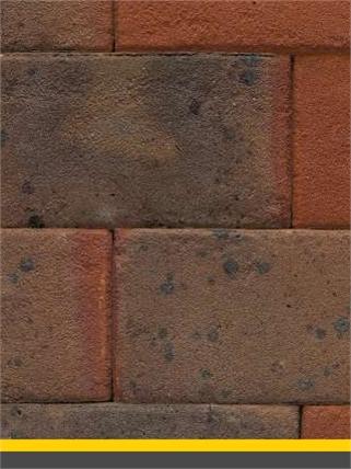paver-brick