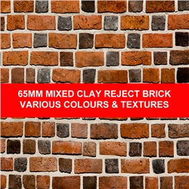 65mm-mixed-clay-reject-brick-wienerberger-ltd-t-a-terca-