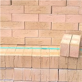 65mm-thoresby-buff-multi-selected-brick