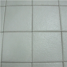 bumpy-white-wall-tile-20-x-25cm-ref-b471.jpg