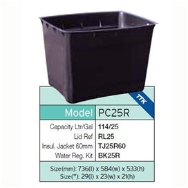 cold-water-tank-736-x-584-x-533mm-ref-pc25r