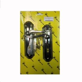 prepack-belair-chrome-lock-handles.jpg