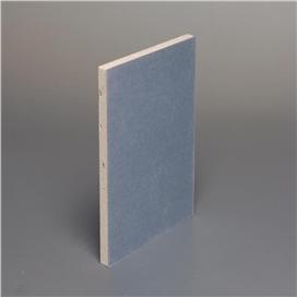 soundbloc-2400-x-1200-x-12.5mm-board-56-per-pallet.jpg