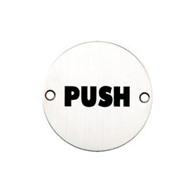 sss-push-symbol-ref-3797.jpg