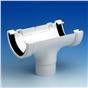 -112mm-h-r-gutter-running-outlet-white-ref-ao1w