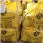 bulk-bag-of-rock-salt-.jpg