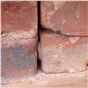 reclaimed-common-brick-73mm-416no-per-pack-1