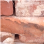 reclaimed-common-brick-73mm-416no-per-pack-3