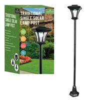 1.66m Solar LED Lamp Post
