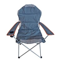 Deluxe Folding Leisure Chair With Cup Holder