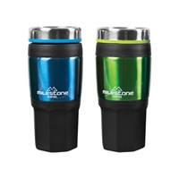450ml Insulated Mug - BPA Free