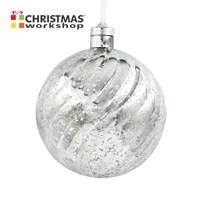 15cm LED Ball Includes 8 Warm White Led's