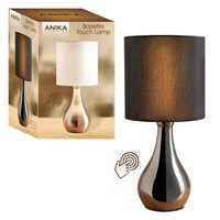 Black Touch Lamp