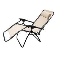 Deluxe Lounger /Chair +Pillow Beige