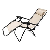 Deluxe Lounger /Chair +Pillow Beige