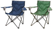 Folding Leisure Chair W/Cup Holder - Green or Blue