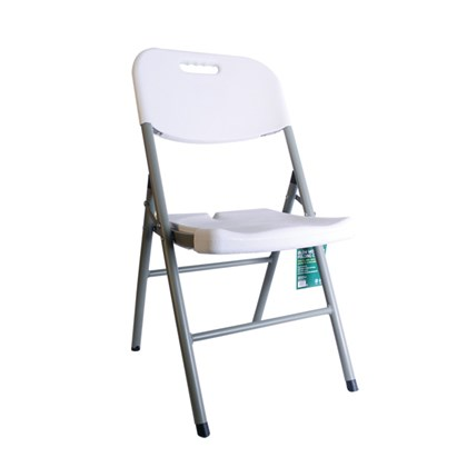 Blow Mould Folding Chair