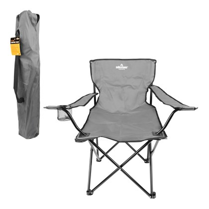 Folding Leisure Chair With Cup Holder - Grey
