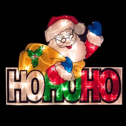 Santa With HOHOHO Silhouette