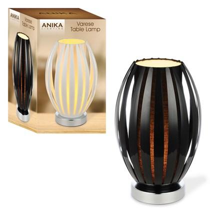 Stylish Table Lamp - Black